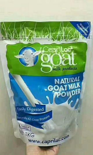 CapriLac羊奶粉1kg