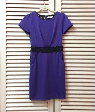 Brand new! Dress (Clearance!)