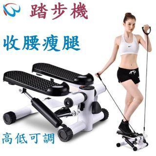 品牌踏步機瘦腿瘦腰 可调整高低