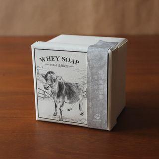 現貨 Ashiya 日本皇室御用乳清滋養皂90g 日本製 洗臉皂
