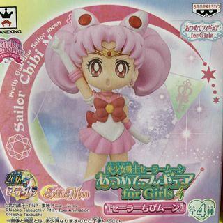 Sailor moon 美少女戰士 公仔 豆釘兔