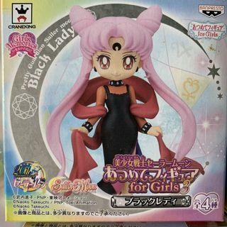 Sailor moon 美少女戰士 公仔 Black Lady