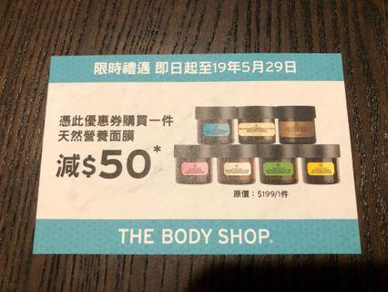 $50 BodyShop Coupon