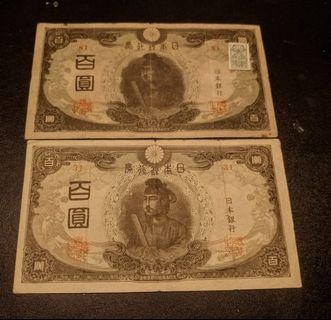 日本改正不換紙(3次)百円共2張 較少見