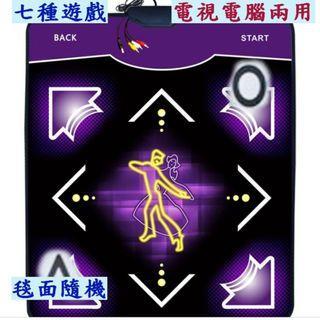 最新兩用電視電腦跳舞毯跳舞氈遊戲繁體版