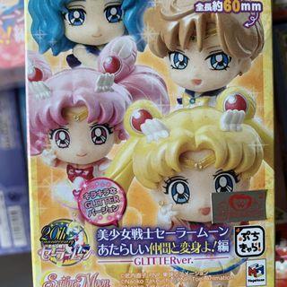 Sailor moon 美少女戰士 Glitter Version (20周年版) Q版豆釘兔