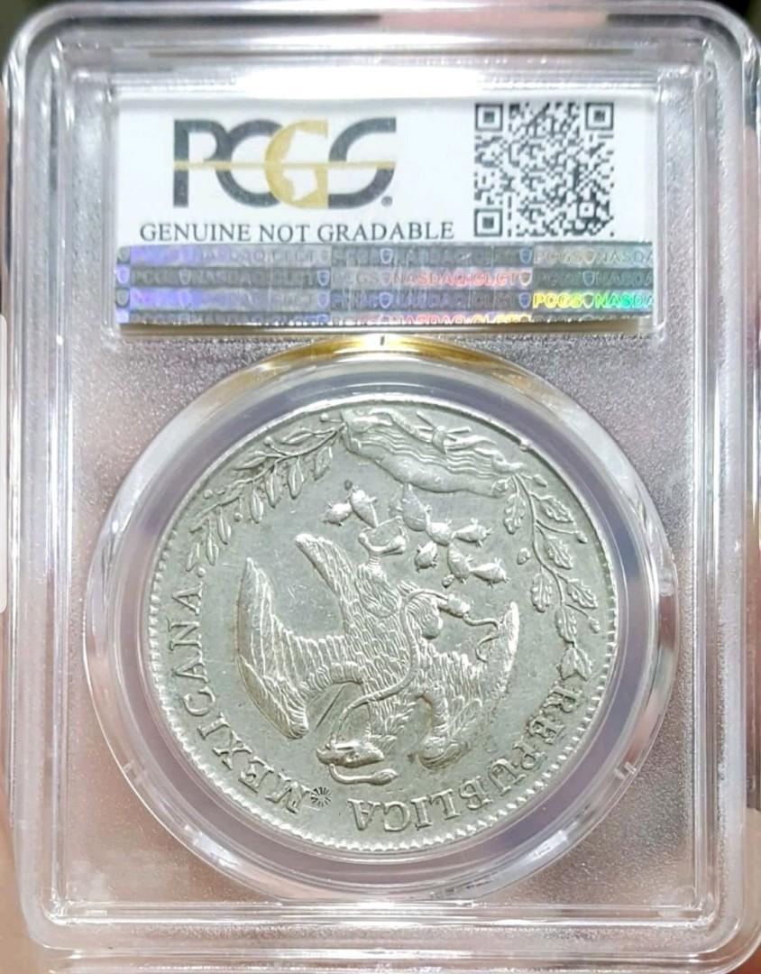 1895年墨西哥鷹揚8R大銀幣 PCGS金盾AU
