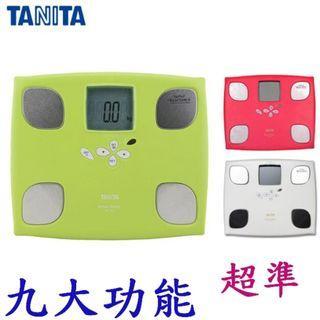 Tanita 超準 脂肪磅 電子磅 9合一 功能強