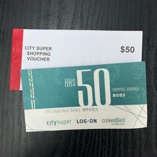 Citysuper Log On $50 禮券 coupon 93折