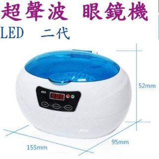 最新 LED超聲波眼鏡清洗機