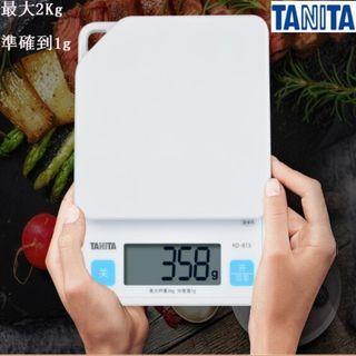 Tanita 廚房磅 電子磅 烘焙磅 2Kg 準確度高