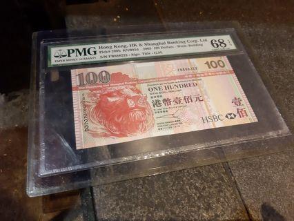 匯豐1oo元,双豹子168o元