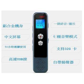 數碼錄音筆 錄音機 Recorder MP3 優質 DSE