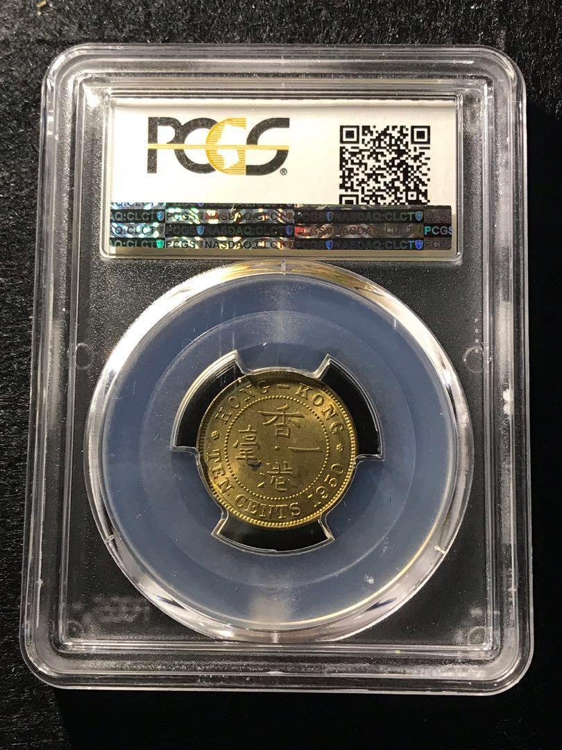 香港錯幣-1950年一毫硬幣 坯模問題 幣人物面臉處錯痕明顯 PCGS評級MS63分