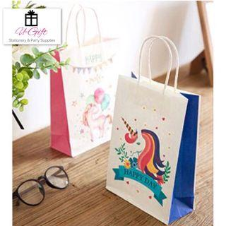 [PS]10 pcs/pack Happy Party Day Unicorn Paper Bags
