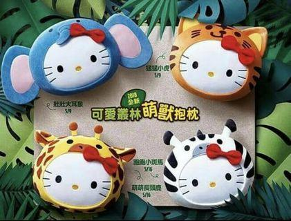 Taiwan McDonald's Hello Kitty jungle series