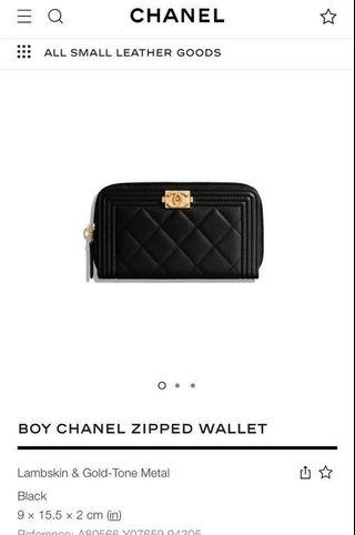 Chanel Zipped Wallet