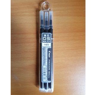 PILOT FRIXIONBALL Refill 0.5 mm 3pcs
