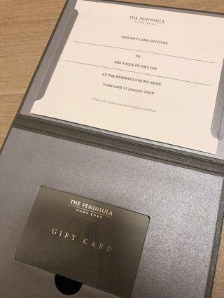 香港半島酒店HKD$500禮品卡8張
