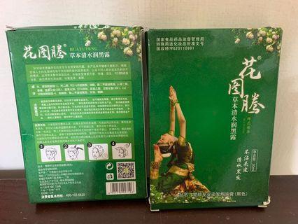 🚚 花圖騰草本清水潤黑露2盒