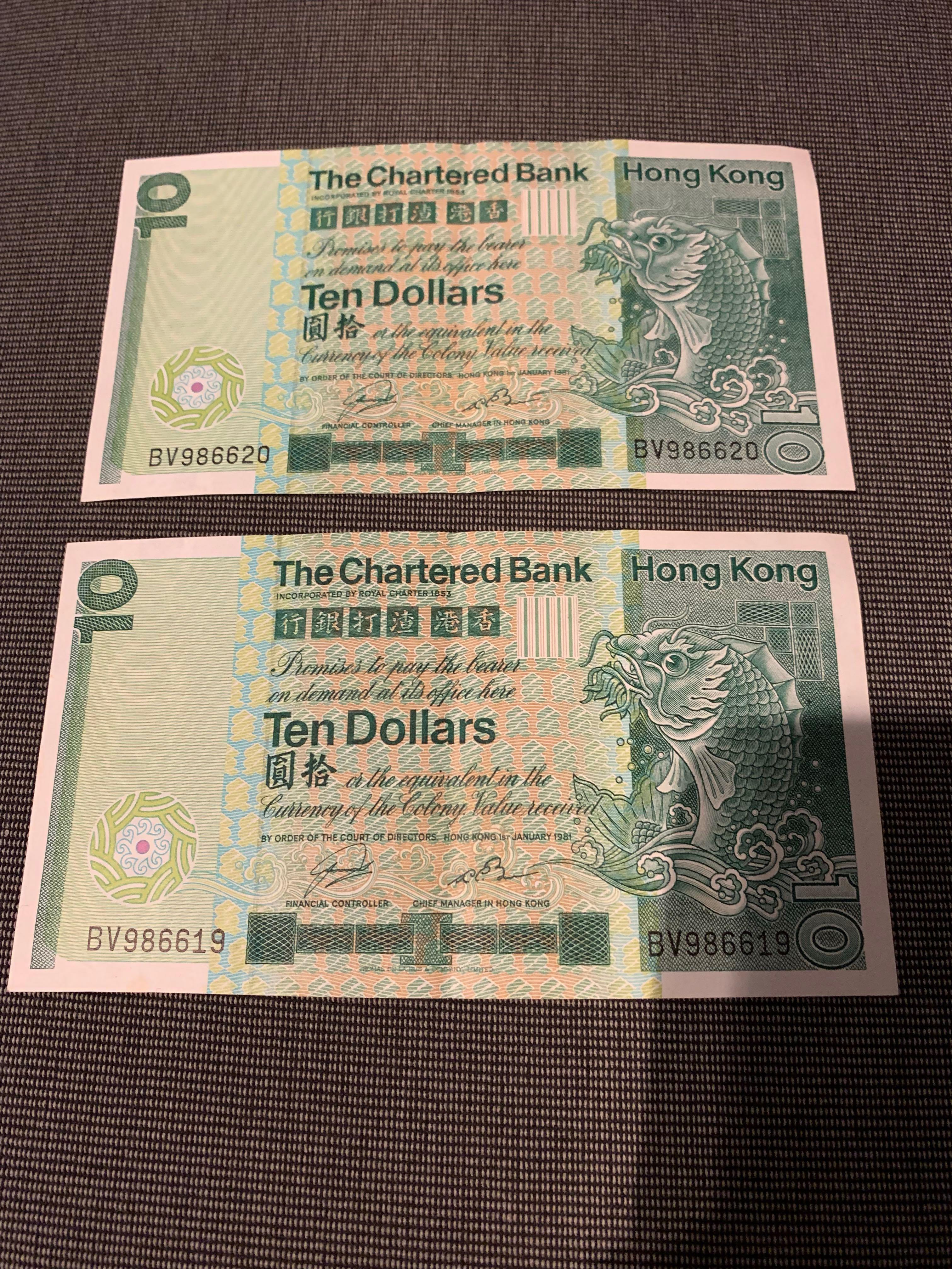 2張舊錢幣渣打1981年大張連號10蚊紙幣
