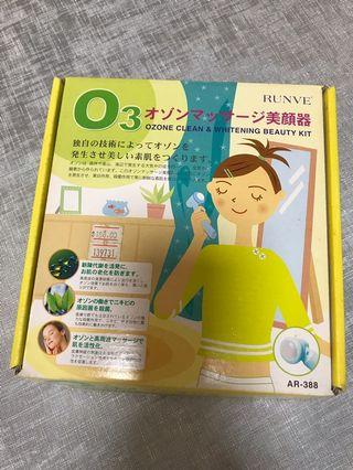 🚚 Runve ozone clean & whitening beauty kit
