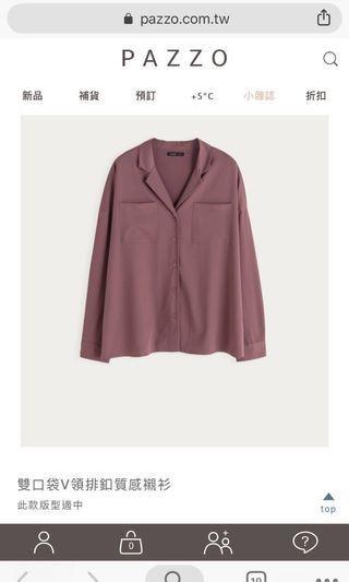 🚚 Pazzo質感v領可可色襯衫
