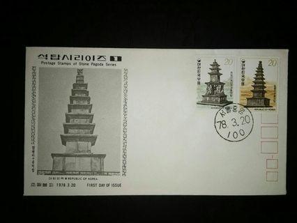 1978 FDC Republic of Korea