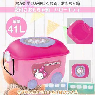 日本製 兒童 玩具箱 置物箱 滾輪收納箱~Hello Kitty/迪士尼TSUM TSUM