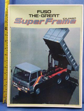 絕版Fuso The Great Super Frame Dump ,Aoshima 019290 (1997)