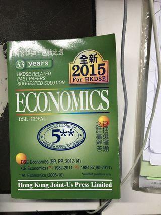 DSE Econ Solution (~2014)