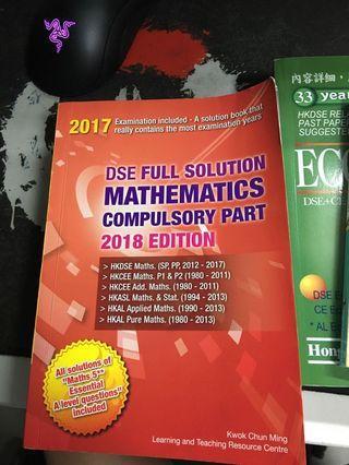DSE Math Solution (~2018)
