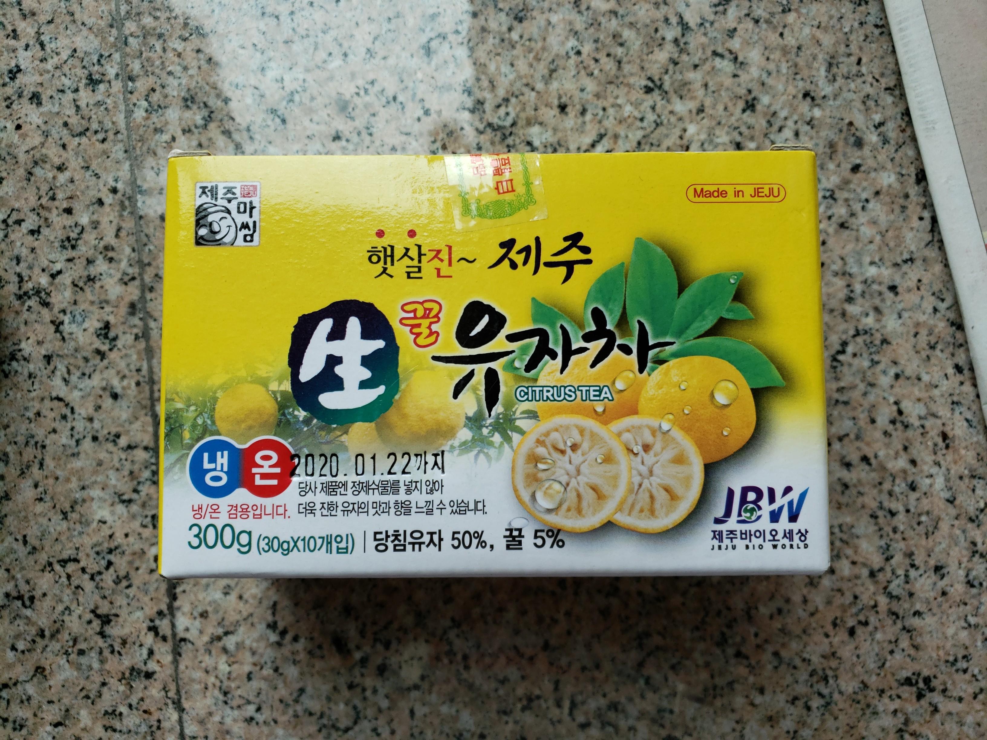 韓國購入獨立袋裝柚子茶