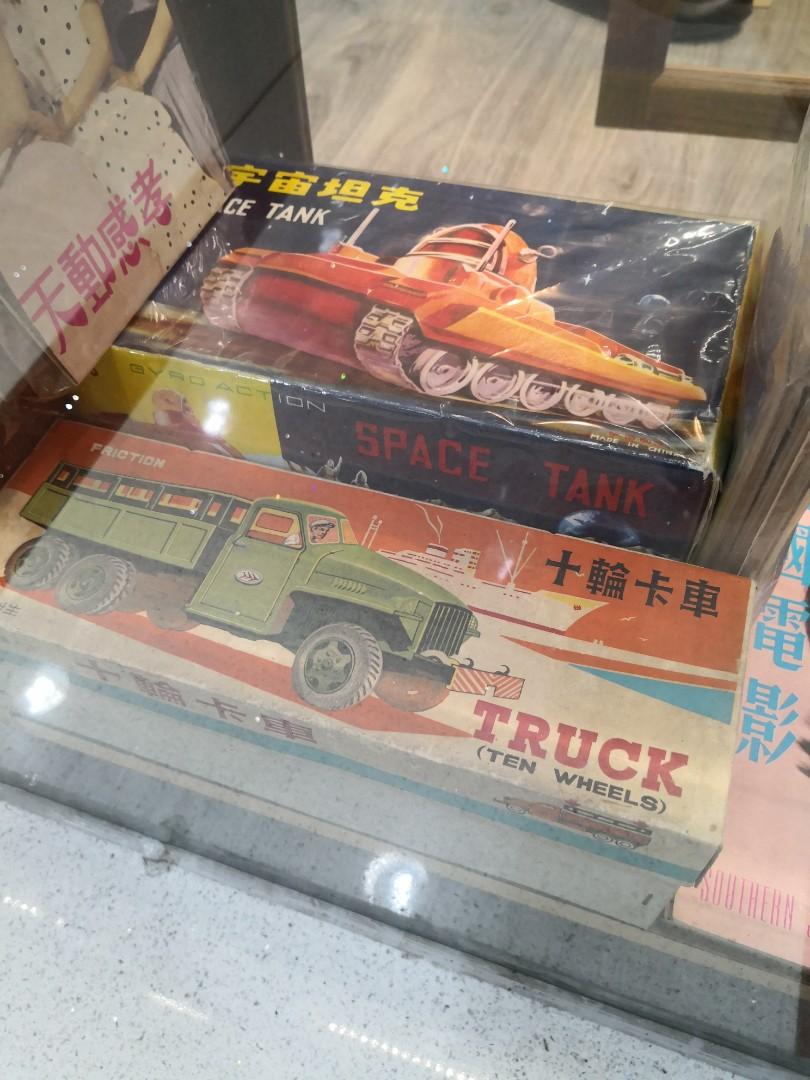 中国制鐵皮玩具