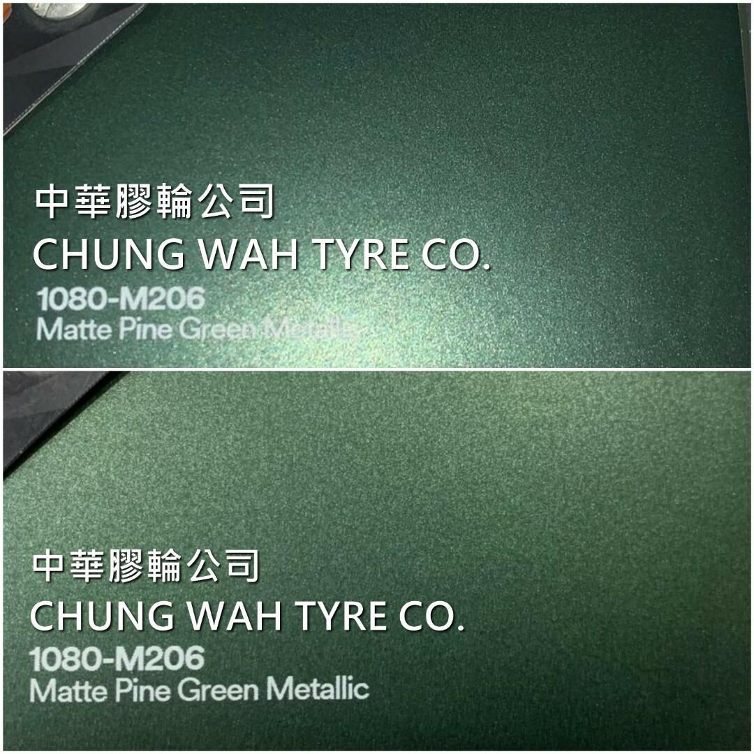全車貼膜 3M M206 Matte Pine Green Metallic 啞光/消光金屬松綠/墨綠色