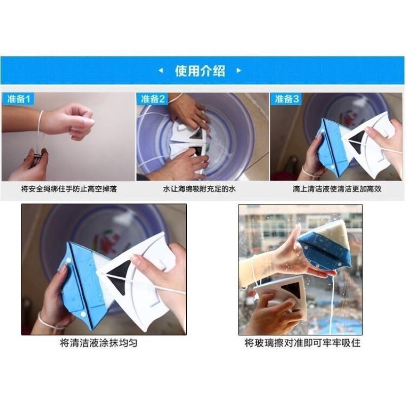 超強磁力雙面單層玻璃清潔器(再多送一組清潔棉) 雙面擦窗神器 玻璃清潔器 雙面磁力擦窗器 清潔刷擦玻璃器 雙面擦 窗戶清
