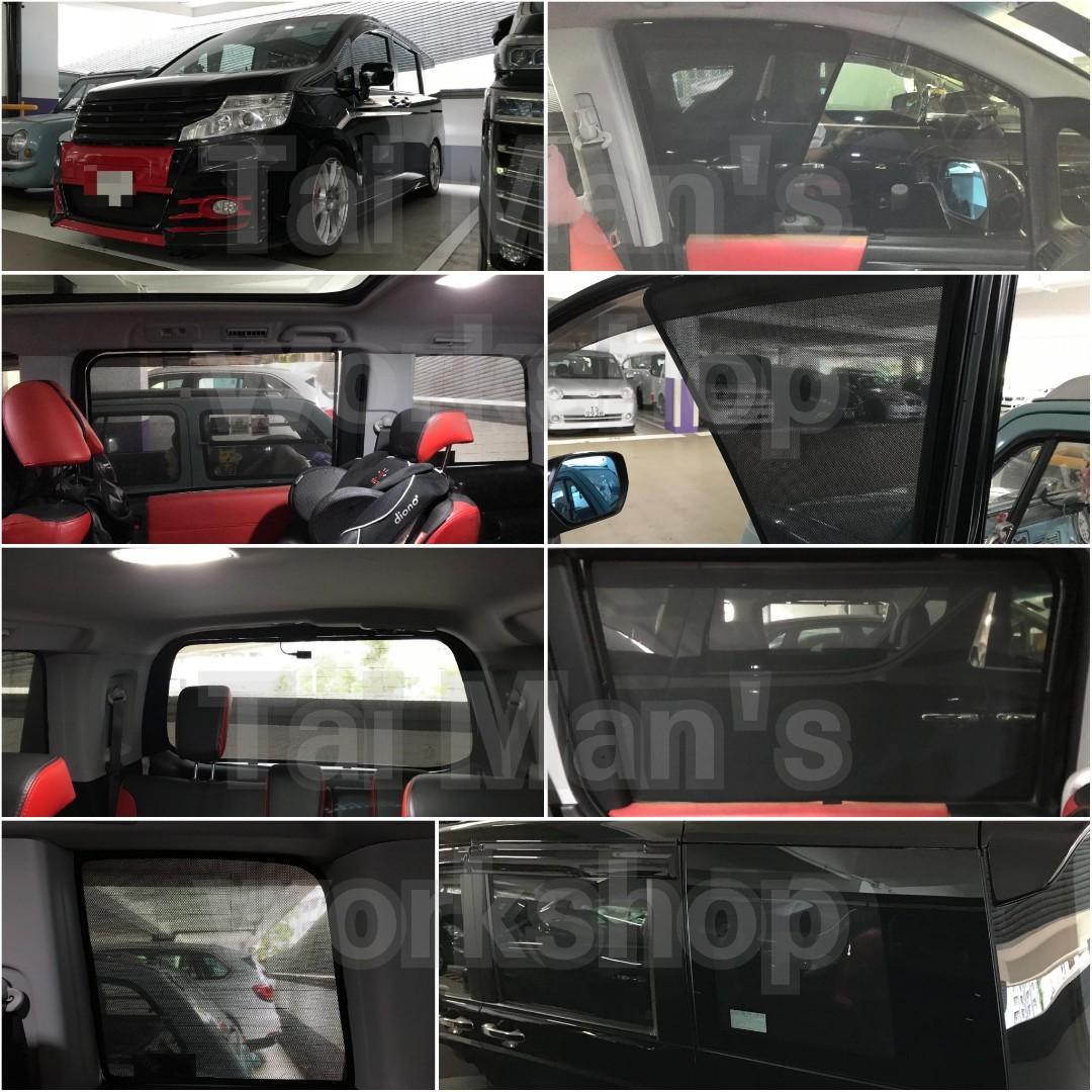 🎊📣🎉豐田 / 本田 / 日產 / 萬事得 Toyota Honda Mazda Nissan 指定優惠車款濾光窗網直銷價 🎊📣🎉