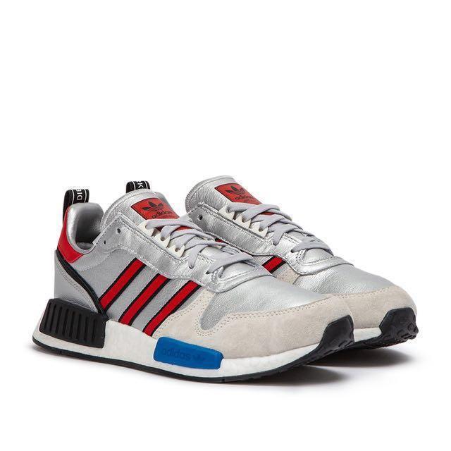 Adidas Risingstar XR1 silver, Men's