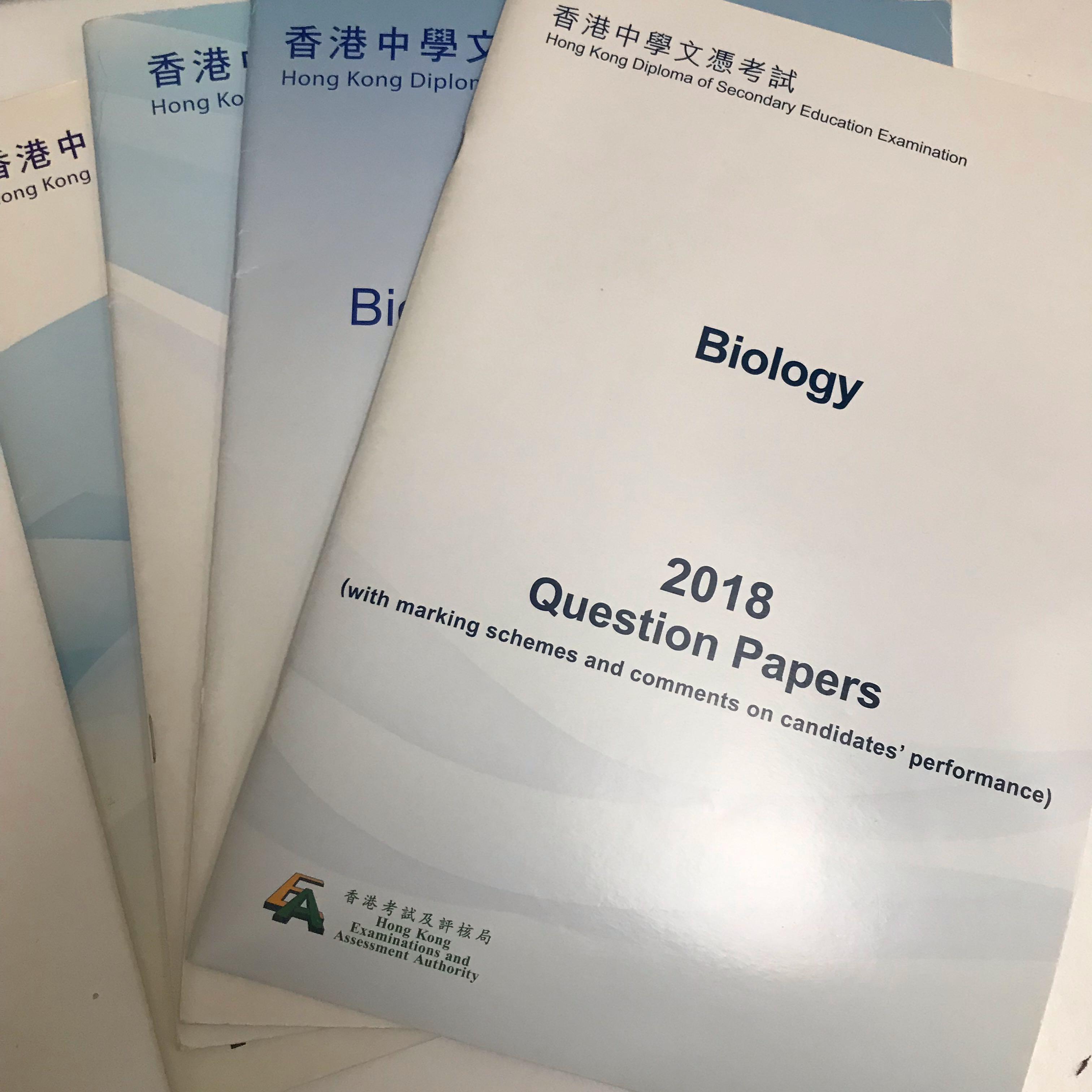 Biology DSE pastpaper