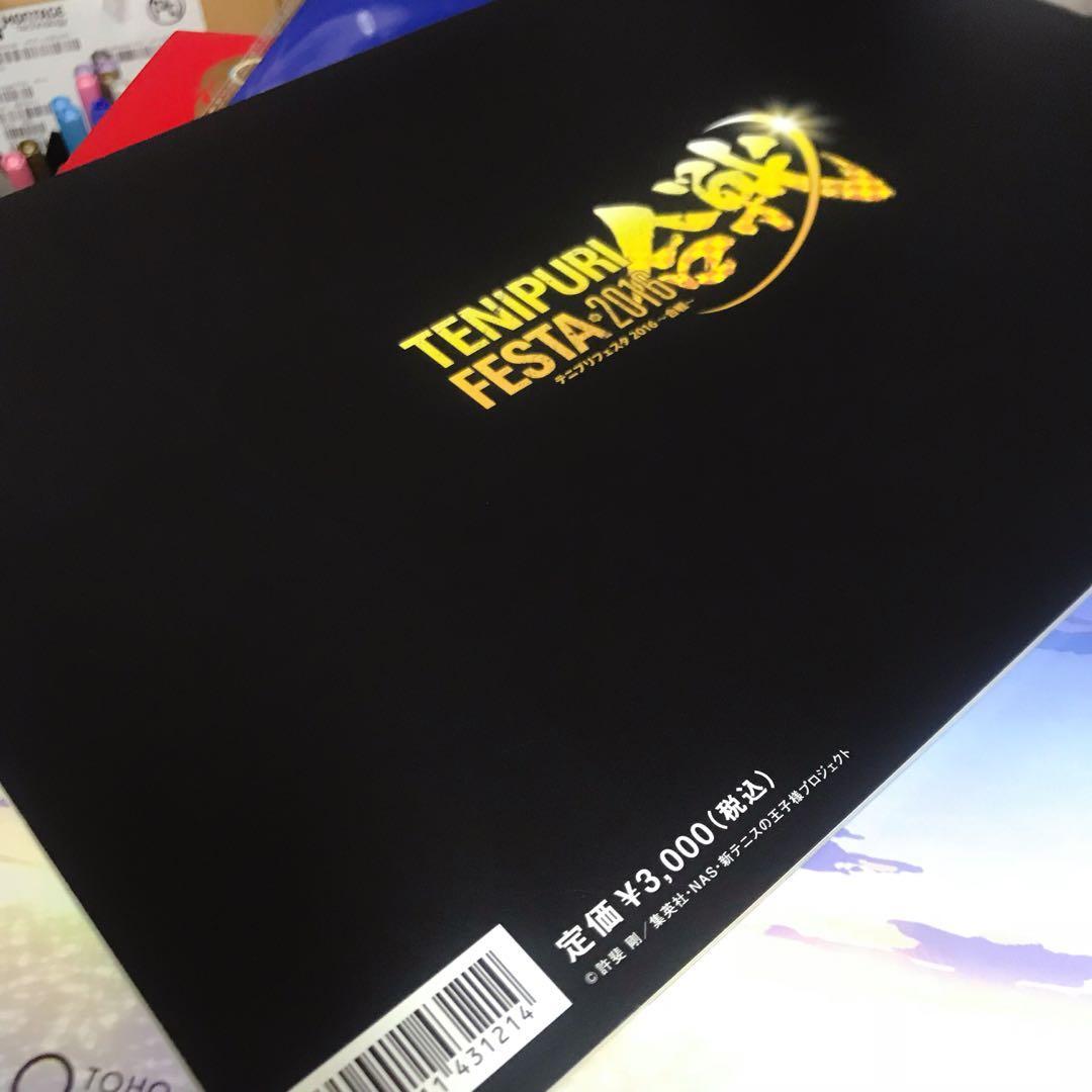 日版booklet 新網球王子 合戰booklet 保存良好 每本有透明膠袋入住
