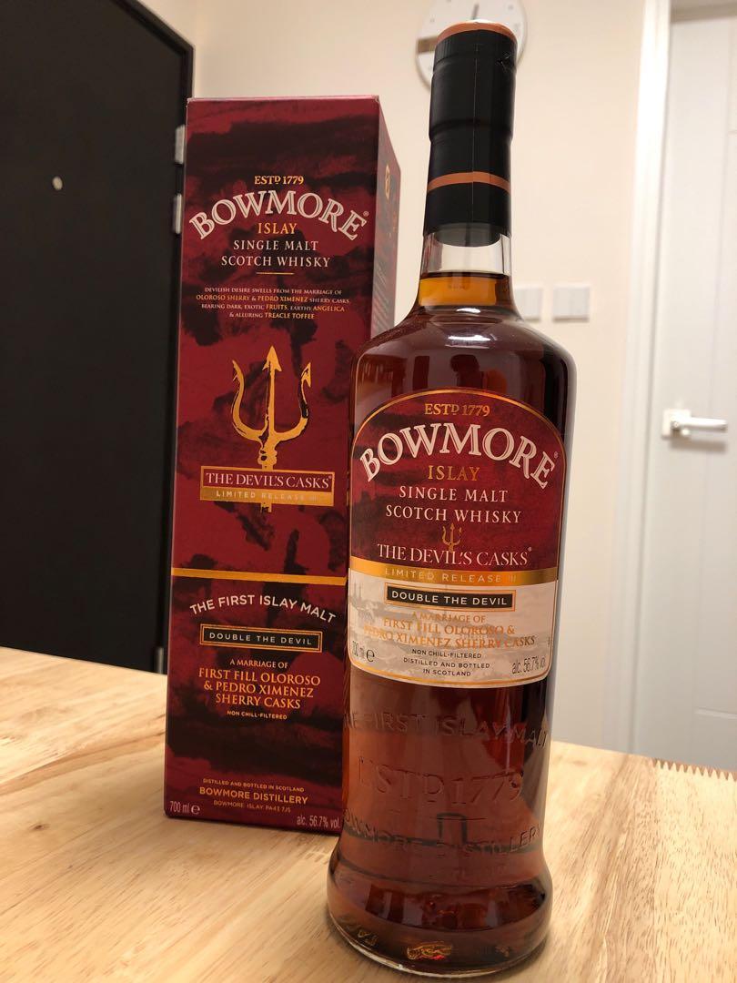 Bowmore Devil's cask Batch 3 III
