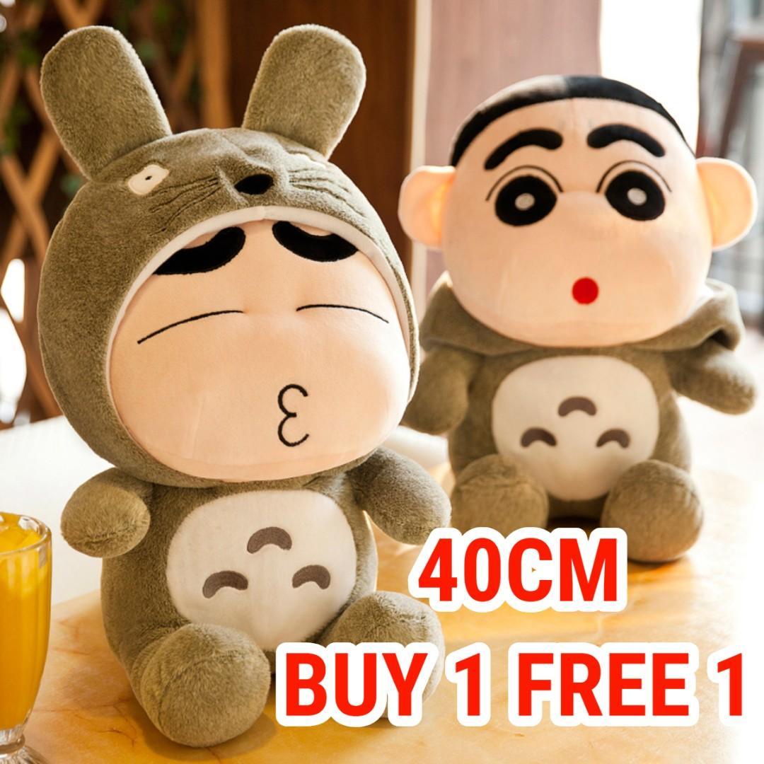 CRAYON Shin Chan Doll 40cm + FREE 1pc 20cm Shin Chan 蜡笔小新 玩偶