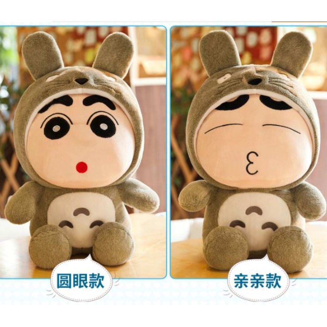 CRAYON Shin Chan Doll 60cm + FREE 1pc 20cm Shin Chan 蜡笔小新 玩偶