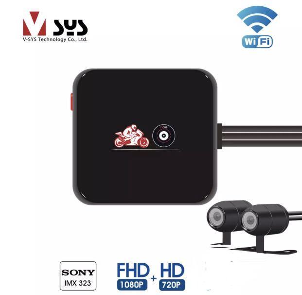 DVR Dual Camera Motorcycle