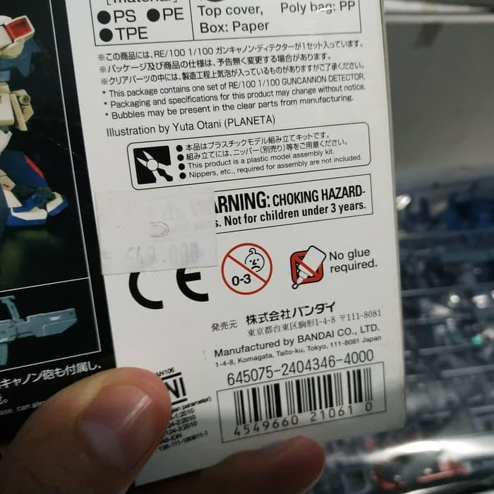 Gundam (1:100) Guncannon Detector RE 100