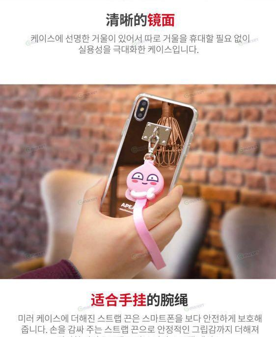 KAKAO iPhone case for iPhone X/SX