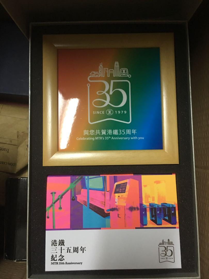 九廣鐵路KCR 35週年紀念車站模型及木框相架套裝
