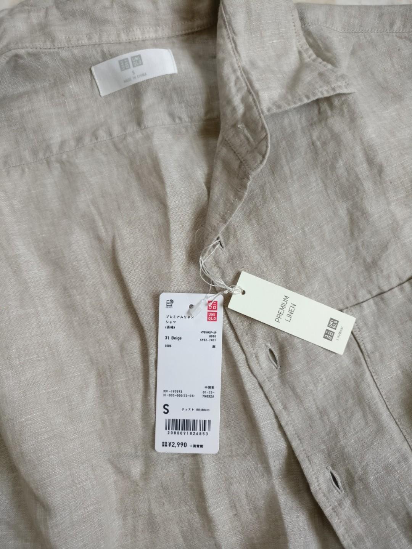 Kemeja Linen premium Uniqlo size S brand new with tag