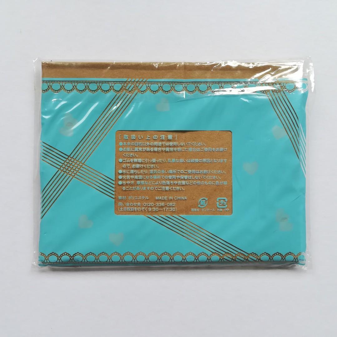 (Limited + Exclusive) Suki Desu Suzuki-kun!! x TRALALA - Chouchou Hair Tie / Scrunchy / Scrunchie