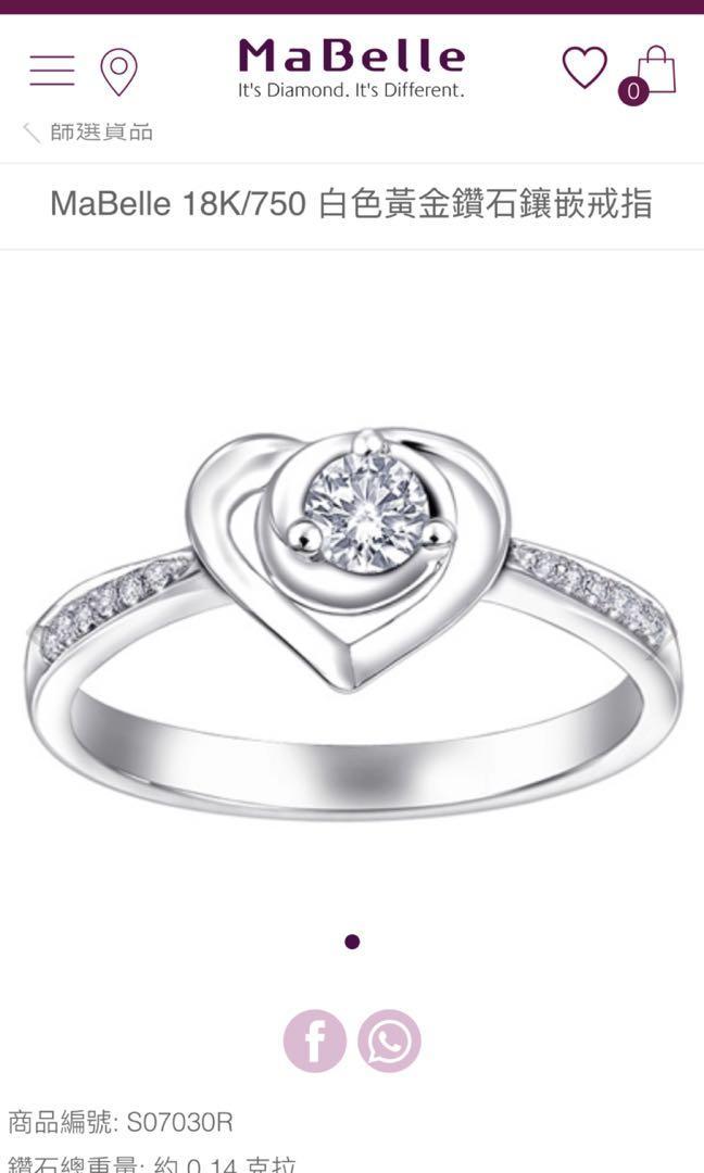 Mabelle 鑽石戒指